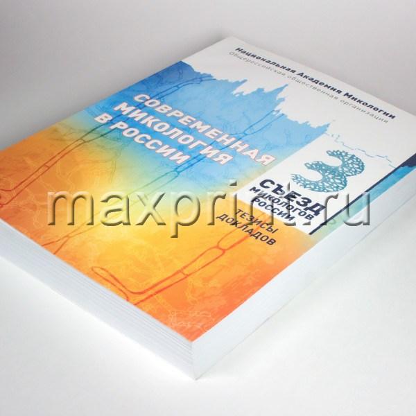 732c1892ff66d78 Печать брошюр - один из наиболее удобных и эффективных способов размещения  печатной информации при необходимости небольших тиражей.